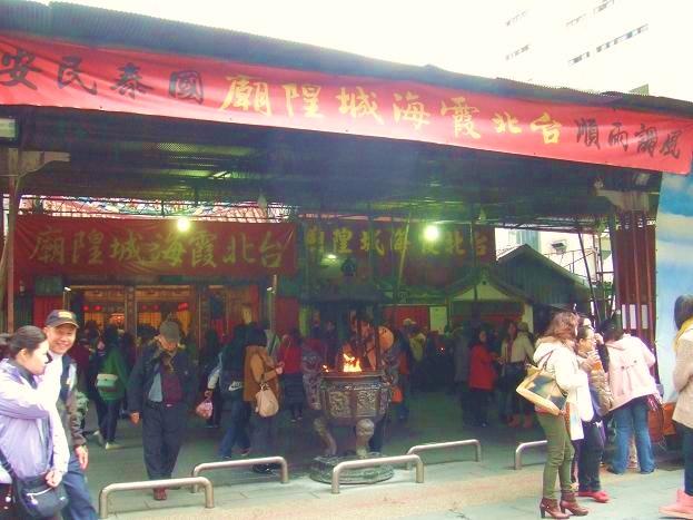 霞海城隍廟-1