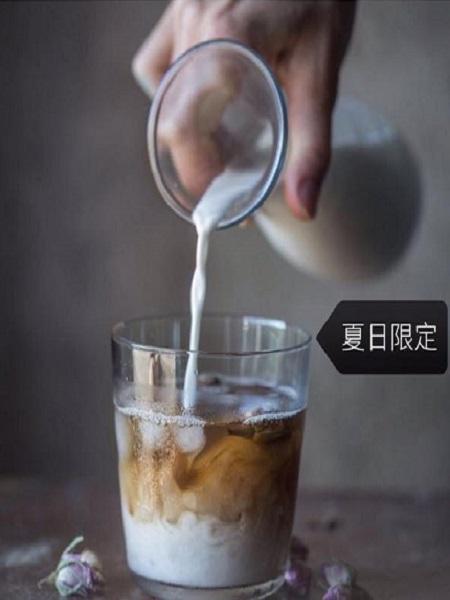 好時好日LATE.jpg