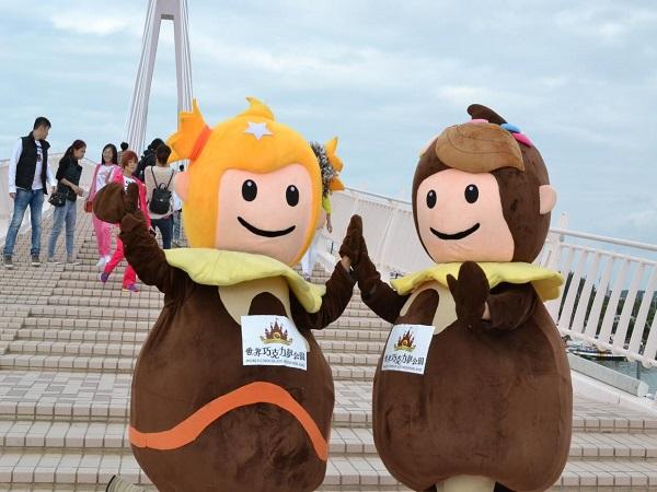 2014巧克力嘉年華