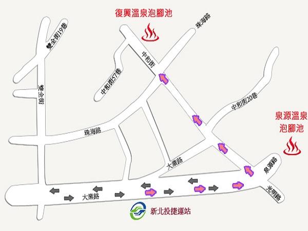淡水復興公園溫泉地圖