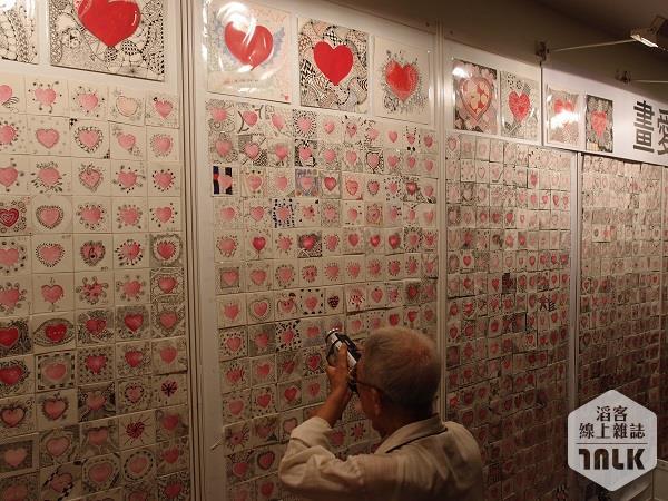 藝術博覽會4.jpg