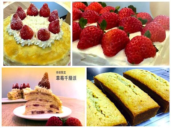 甜蜜自造草莓
