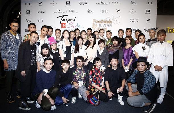 2014臺北好時尚Fashion in Taipei「臺北時尚新銳設計師選拔」