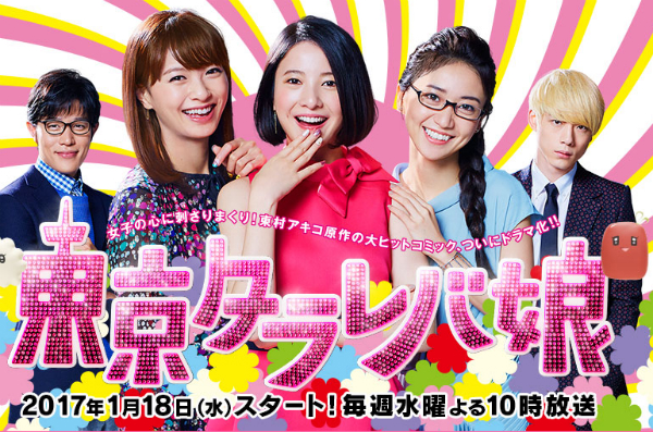 NTV官網
