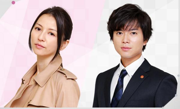 富士電視台官網1