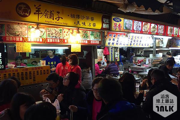 Luodong Night Market.jpg