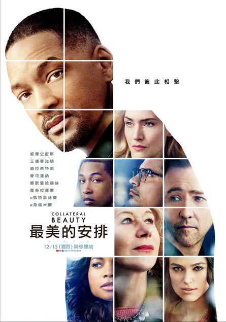 movie_016019_199911