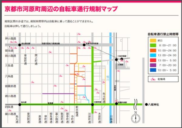 騎京3_resized.jpg