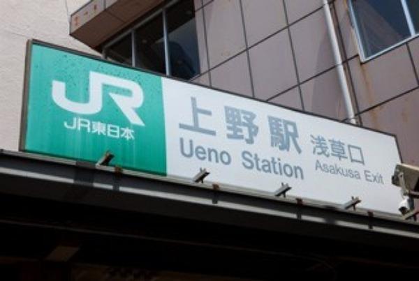 上野1_resized.jpg
