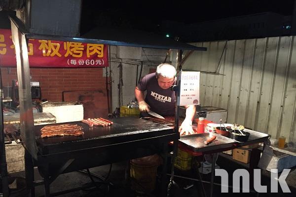 原住民石板烤肉.JPG