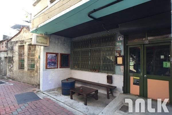 暖暖蛇咖啡廳門口.JPG