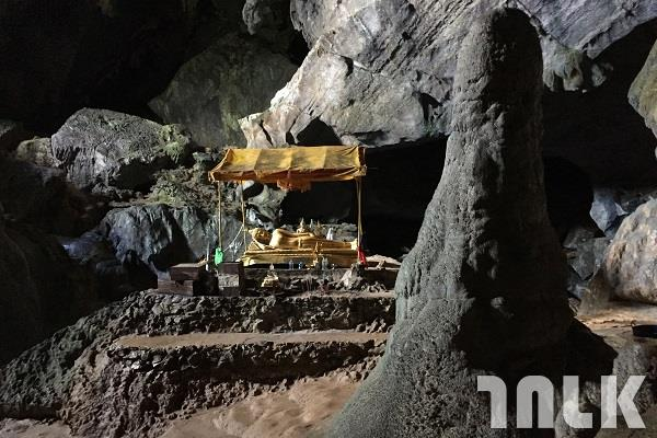 Tham Pou Kham Cave.JPG