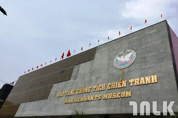 戰爭博物館外觀.JPG