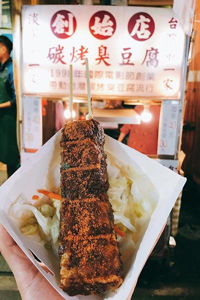 碳烤臭豆腐 - mia_chen_.jpg