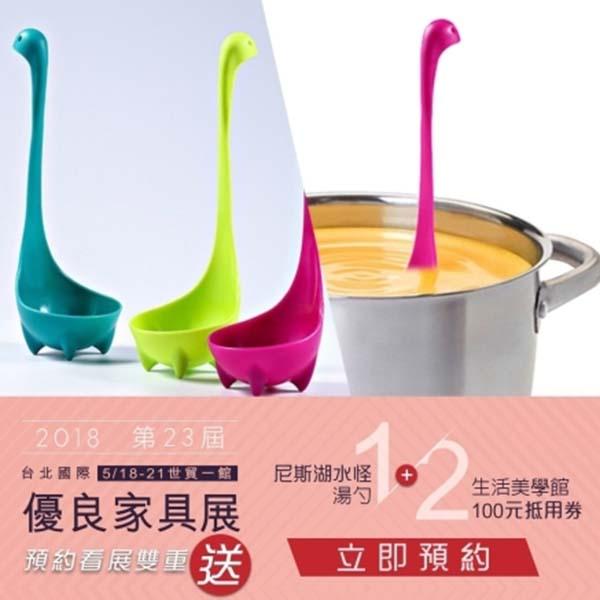 台北國際優良家具展.jpg