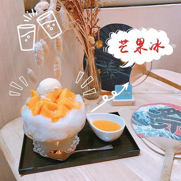 仙玉甜食 - tainan_hsien.jpg