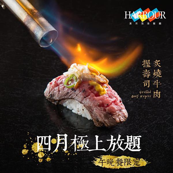 漢來海港餐廳-2.jpg