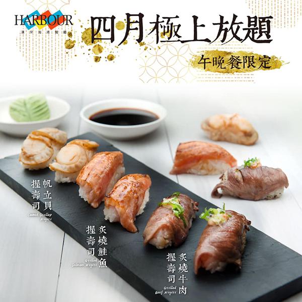 漢來海港餐廳-1.jpg