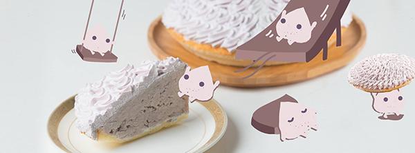 東區凱帝蛋糕-2.jpg