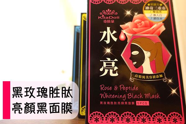 黑玫瑰.jpg