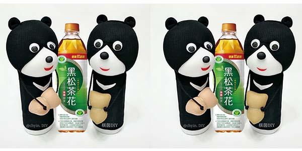 黑熊抱棕子.jpg
