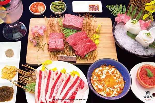 哞哞屋和牛燒肉.jpg