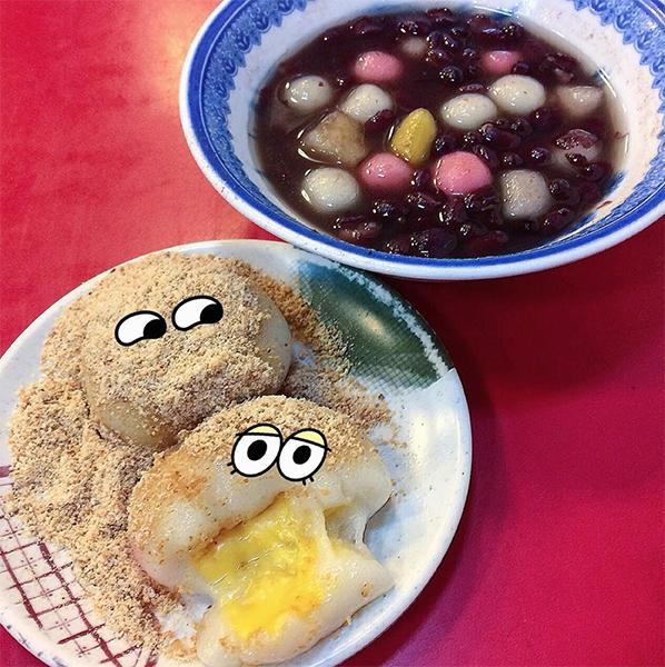 三六圓仔店 - _debbylin.jpg