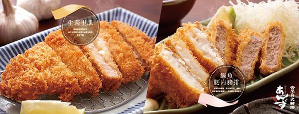 杏子日式豬排.jpg
