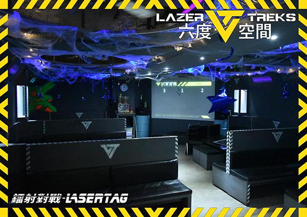 六度空間台北-1.jpg