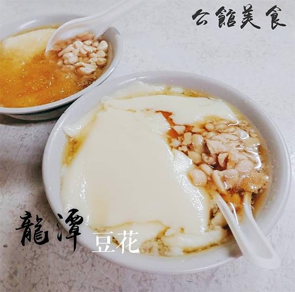 龍潭豆花 - 99lch.jpg