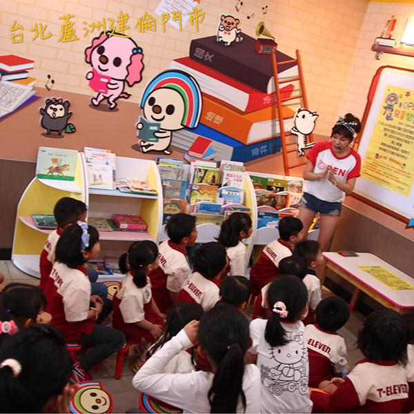 OPEN!!兒童閱覽室.jpg