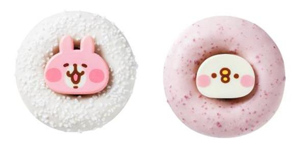 donut-1.jpg