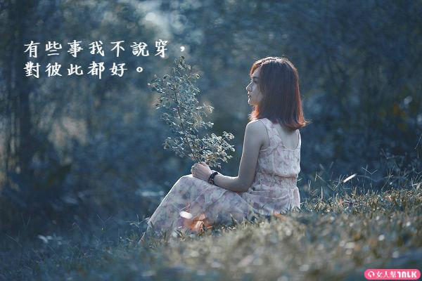 photo-1448070299168-