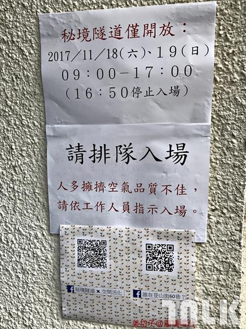 西灣學堂5.JPG