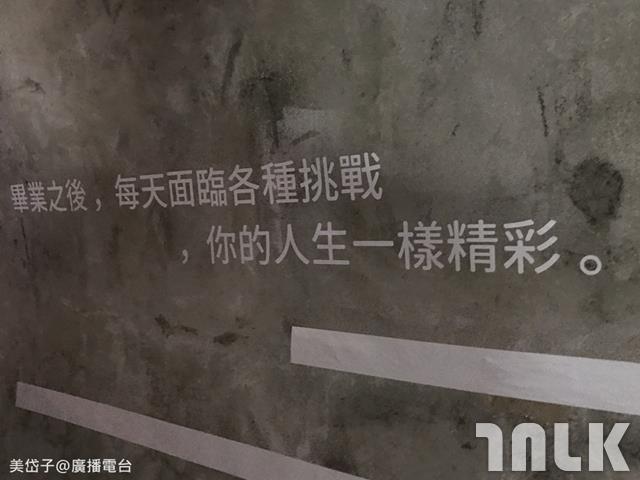 西灣學堂14.JPG