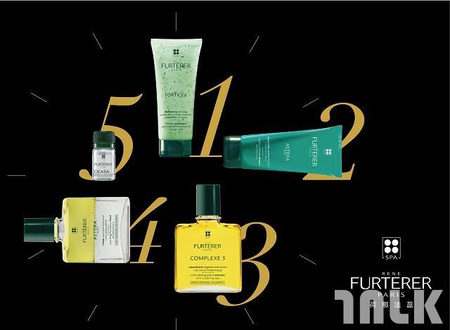 RF荷那法蕊年度銷售排行榜出爐!空汙世代來臨 落髮敏弱頭皮保養成主流.jpg