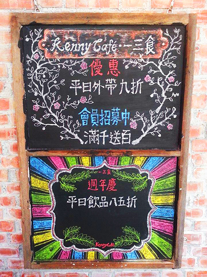 Kenny Cafe23