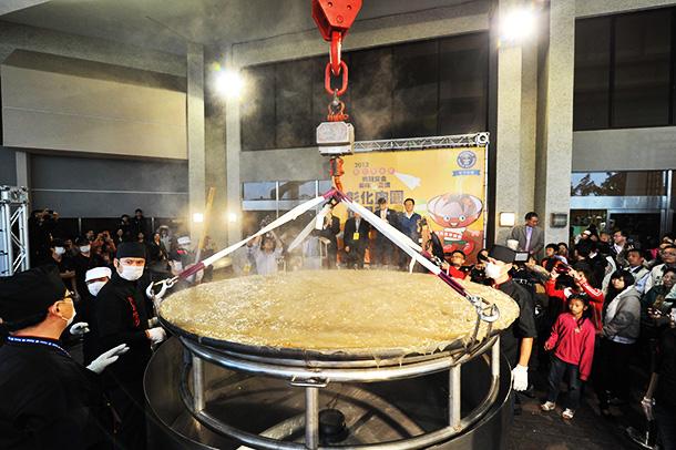 Guinness World01