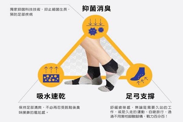 襪子-10.PNG.jpg