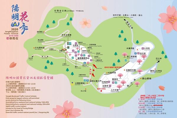 賞花地圖.jpg