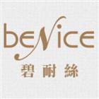 Benice碧耐絲