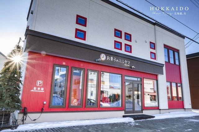 2019月snow peak十勝幌尻露營_190226_0014.jpg