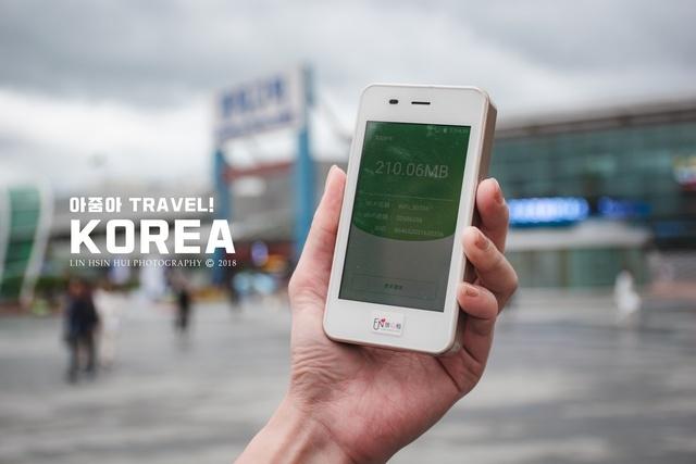 韓國分享器_190305_0003.jpg