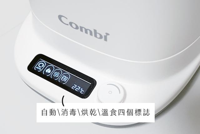 combi-8
