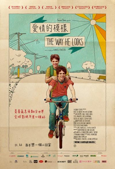 台灣版正式版海報