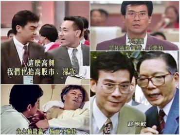 007港劇大時代.png