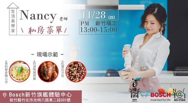 NC5-BOSHCH活動1128 (3).jpg
