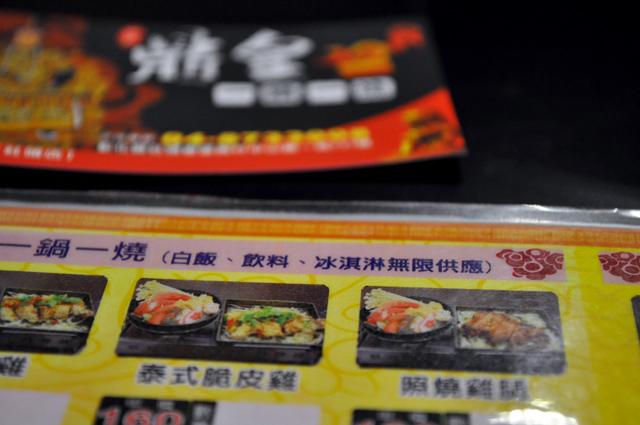 御饌鼎皇一鍋一燒(社頭店) - 選擇一鍋一燒或小火鍋,可享有白飯、飲料、冰淇淋無限供應