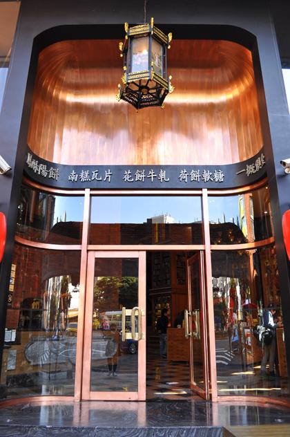 宮原眼科 - 挑高二樓層的大門