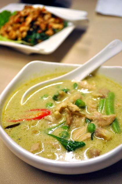 泰炘泰式料理 - 綠咖哩椰汁雞